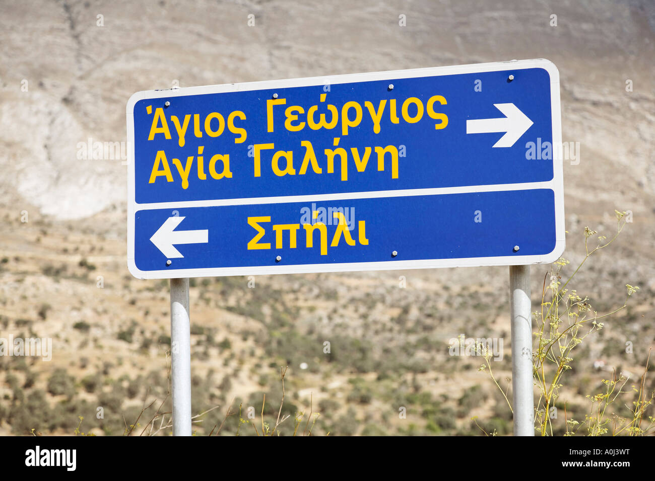 Direction sign in greek language at street in Crete, Greece - Stock Image