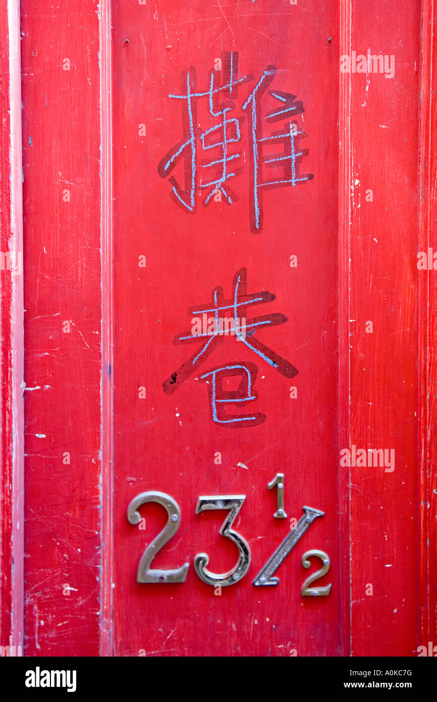 House Number On Red Door In Chinese And Arabic Characters Chinatown