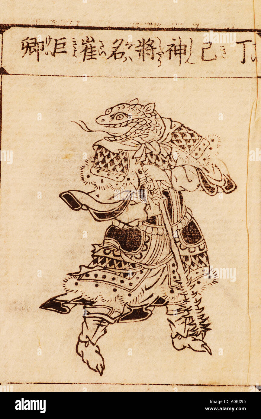 ancient Asian year of the snake character dsca 0666 - Stock Image