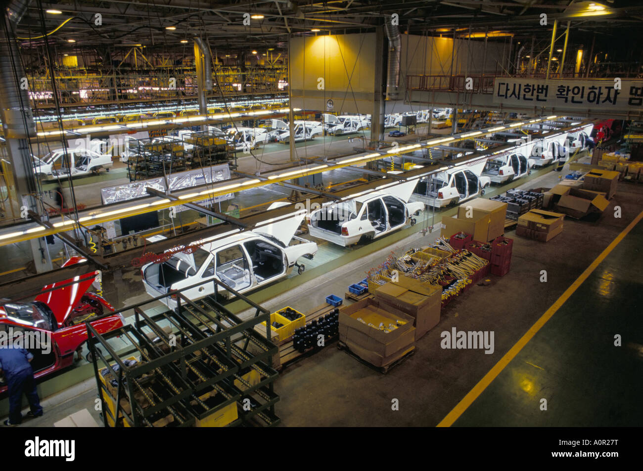 Daewoo Stock Photos Images Page 3 Alamy Cielo Workshop Manual English Car Assembly Line South Korea Asia Image