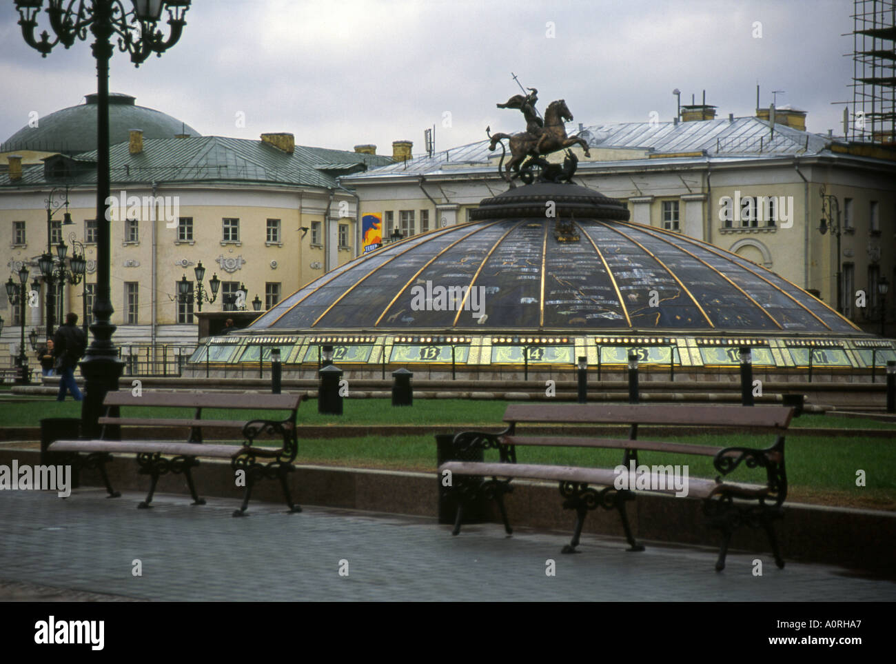 Glass cupola crowned by a statue of Saint George holy patron of Moscow Russia Russian Federation Eurasia - Stock Image