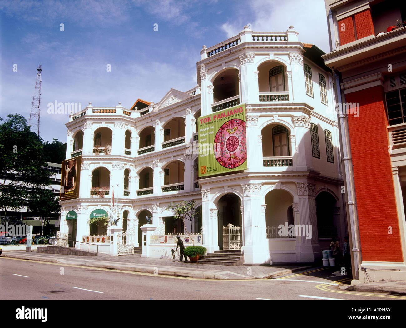 Asian Civilisations Museum - Stock Image