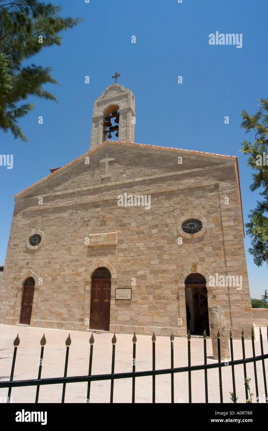 St George s Church Madaba Jordan Middle East - Stock Image