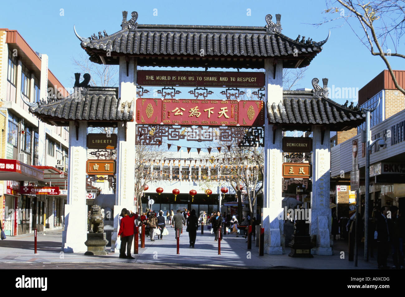 Gate at Cabramatta a western suburb know for its largely Asian population Sydney New South Wales Australia Pacific - Stock Image