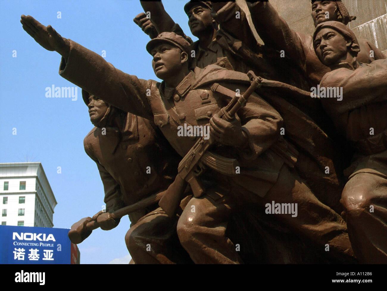 Socialist Realism - a joke Shenyang - Stock Image