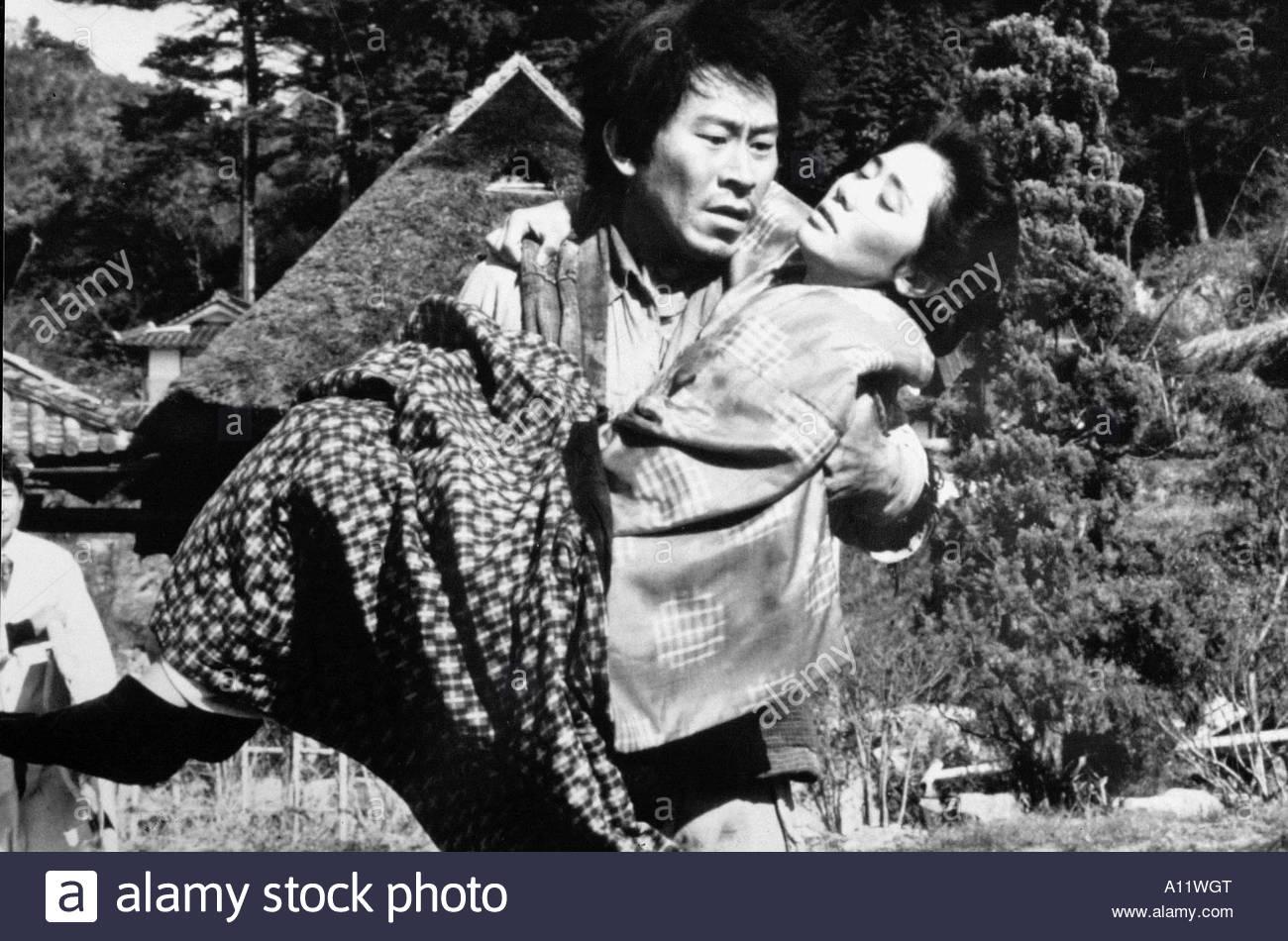 Communication on this topic: Taylor Fry, yoshiko-tanaka/