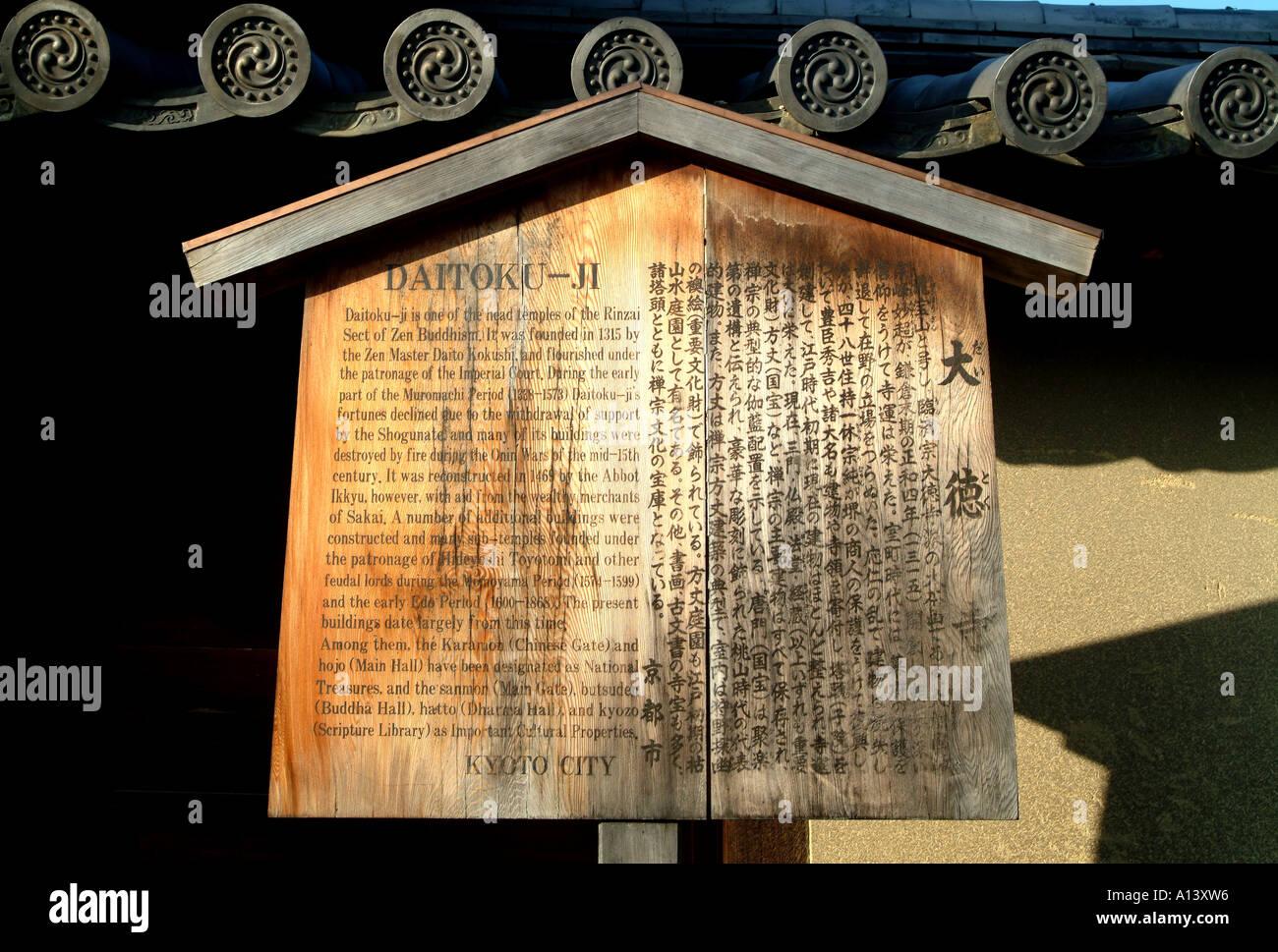 Daitokuji Temple sign Kyoto Japan - Stock Image