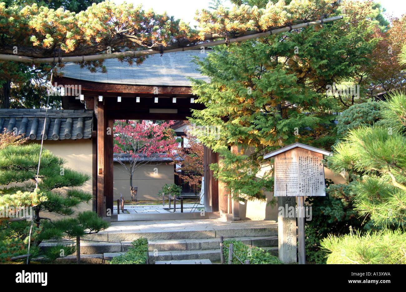 Temple within Daitokuji Temple Kyoto Japan - Stock Image