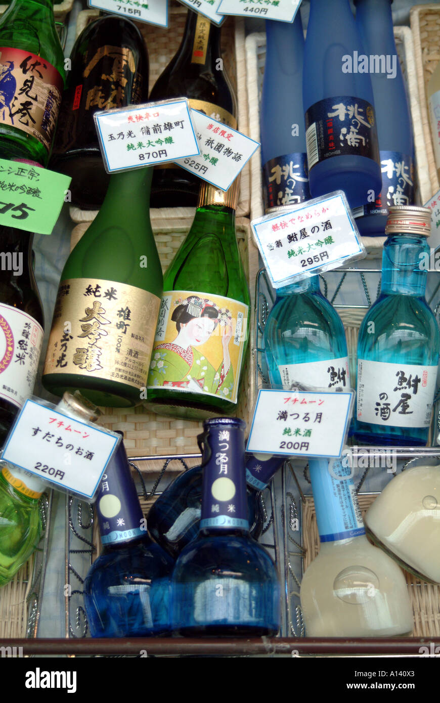f717ad81e8dc Bottles of sake for sale in a shop Fushimi Kyoto Japan Stock Photo ...