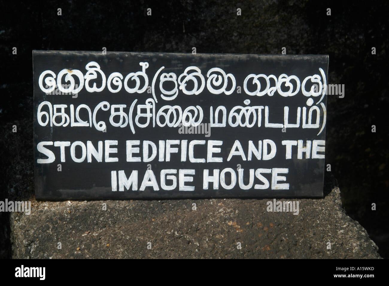 Sri Lanka stone edifice and the image house sign information - Stock Image
