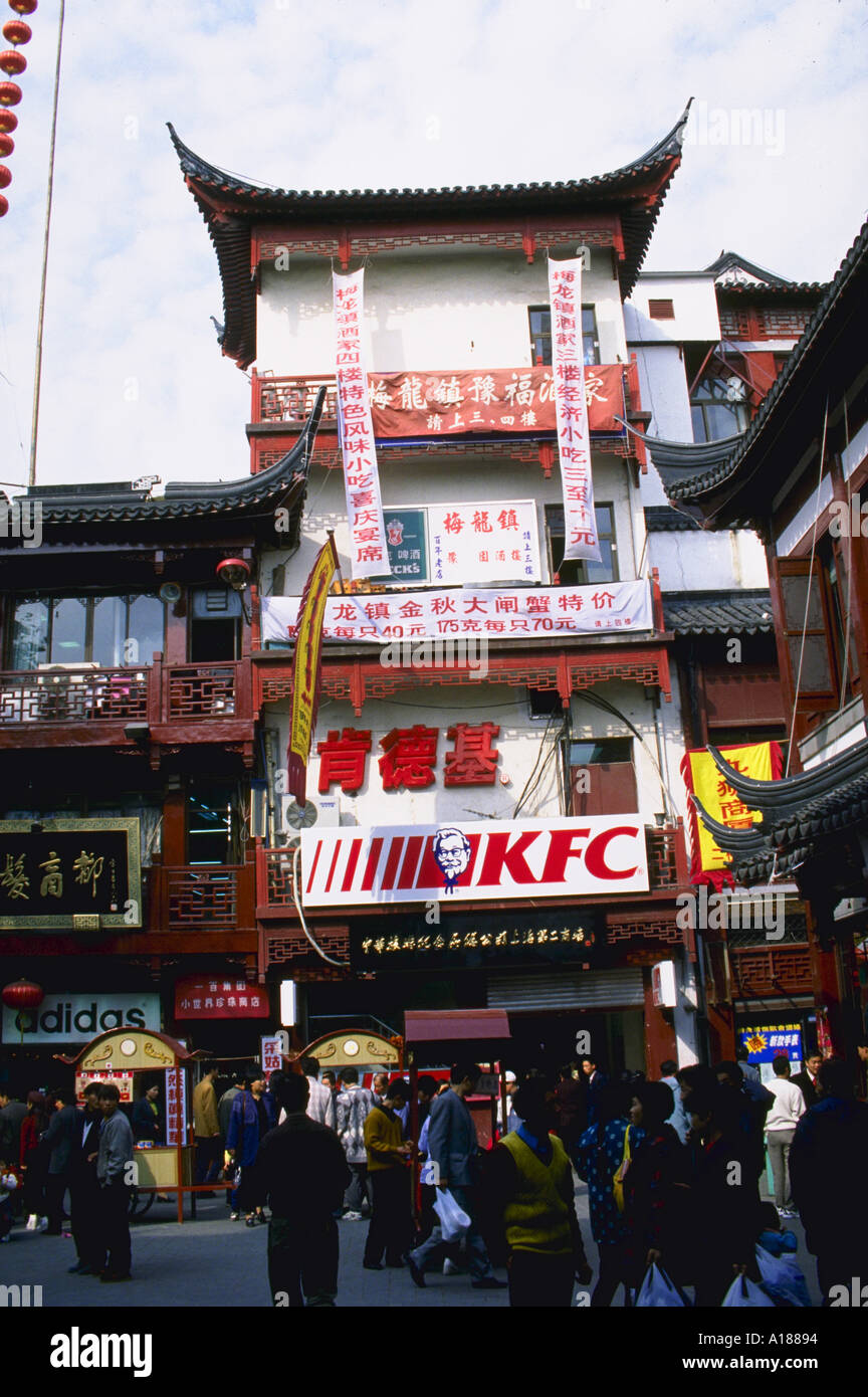 kentucky fried chicken and american stores in shanghai china stock