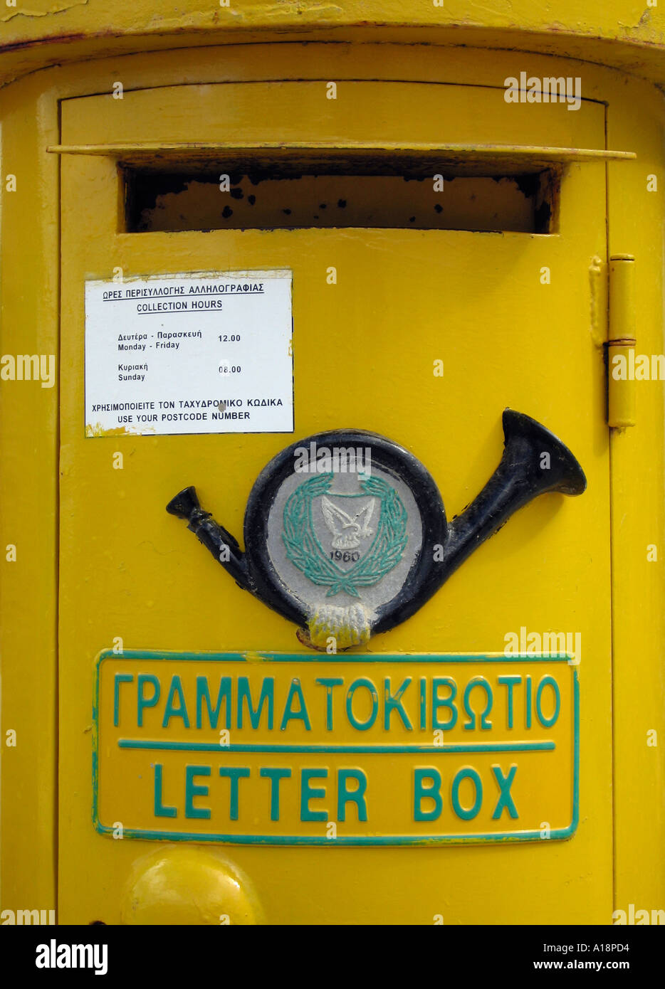 A yellow postal letter box as seen on the mediteranian island of Cyprus - Stock Image