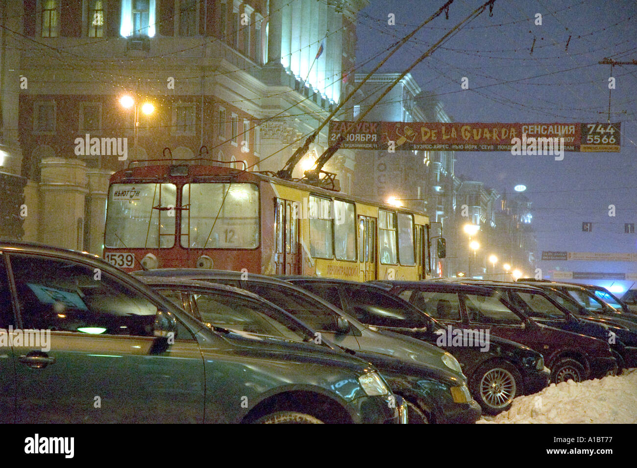 A night shot of a scene from Tverskaya Ulitsa in central Moscow - Stock Image