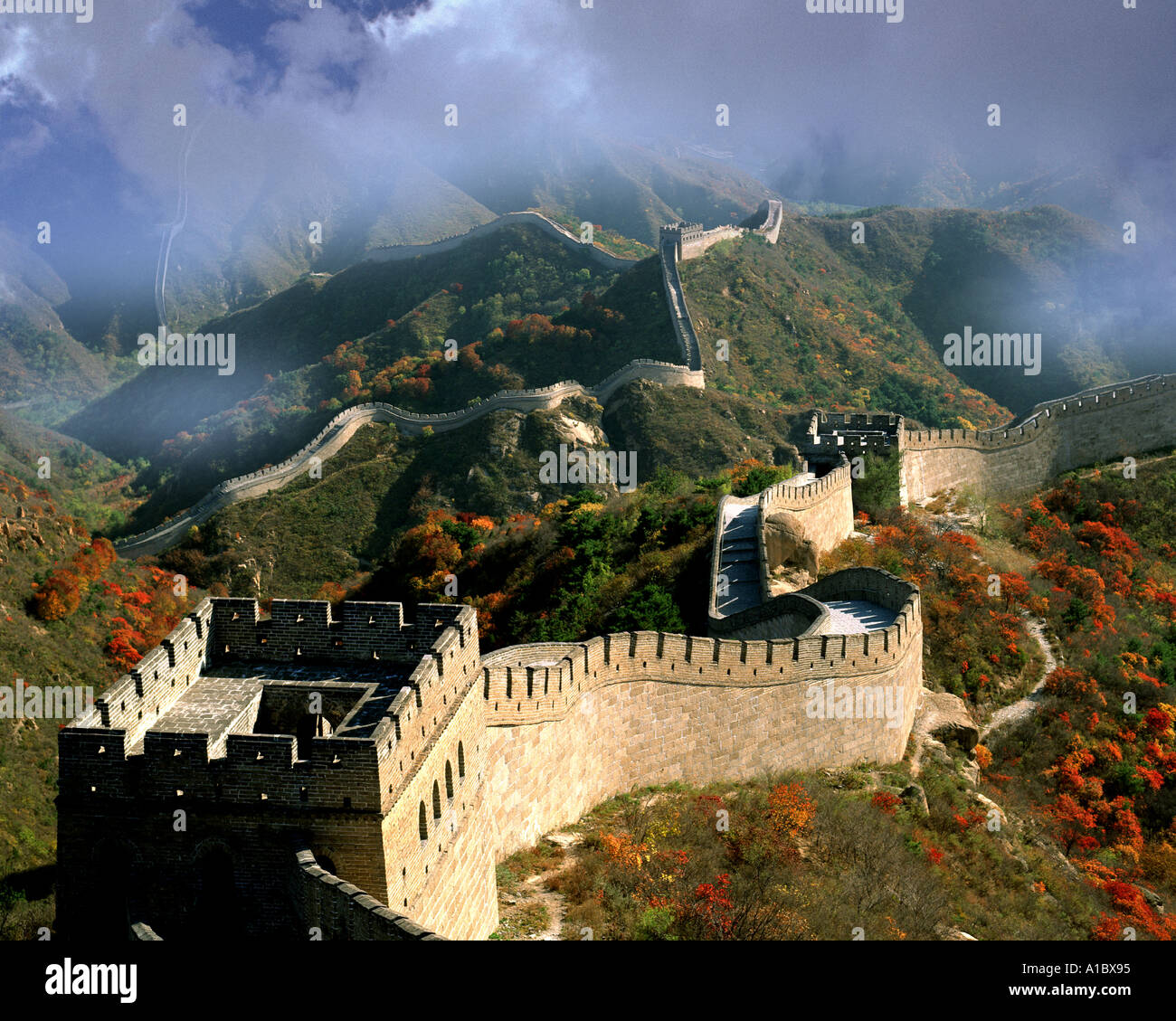 CN - NORTHERN CHINA: The Great Wall - Stock Image