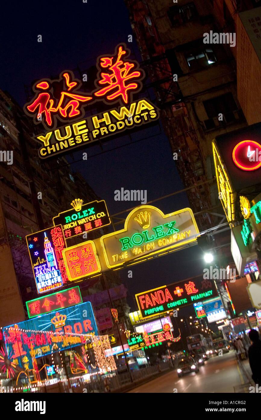 Neon signs at night along Nathan Road in the Tsim Sha Tsui district in Kowloon, Hong Kong, China, Asia Stock Photo