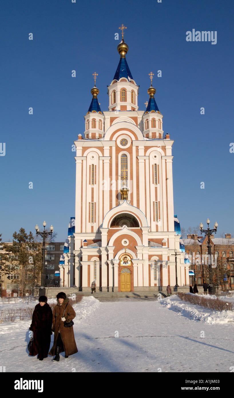 Khram Uspennya Bozhiei Materi Church in Khabarovsk Russia 2005 - Stock Image