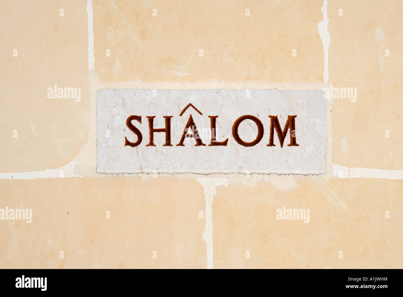 Shalom sign on the wall of a house in Sannat, Gozo, Malta - Stock Image