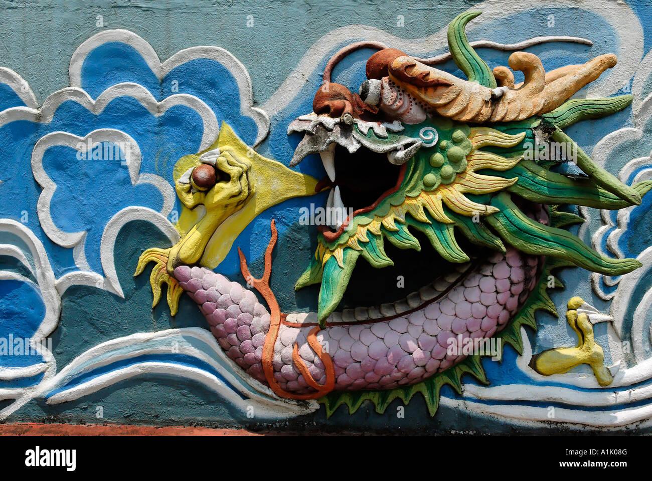Dragon mural outer wall Tua Pek Kong temple, Kuching, Sarawak Stock