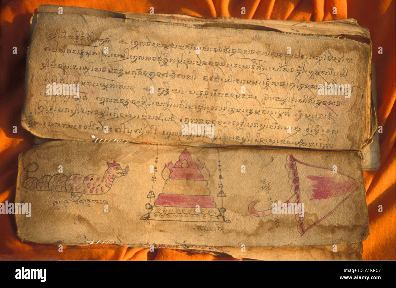 BUDDHISM old  pages of the Pali canon  from Cambodia - Stock Image