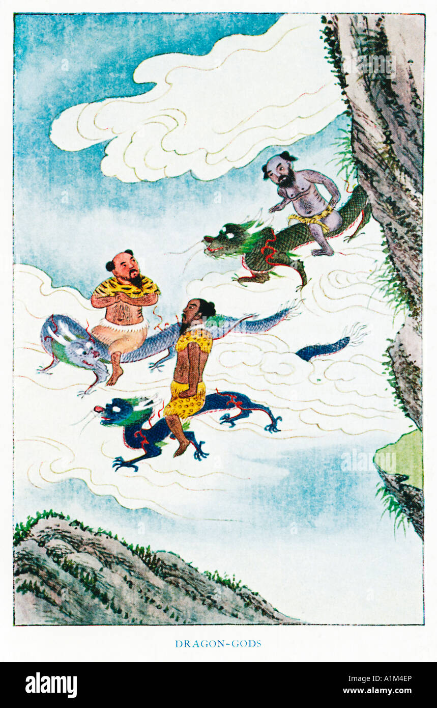 The Dragon Gods 1920s illustration of the flying deities by a Chinese artist from a book on Myths and Legends of - Stock Image