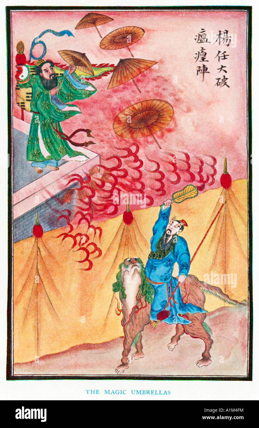 The Magic Umbrellas for spreading plague used by Lu Yueh against Yang Jen 1920s illustration by a Chinese artist - Stock Image