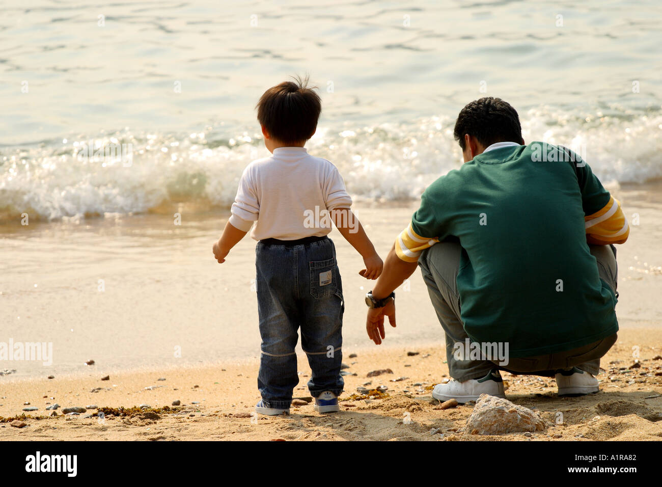 paternity  thailand relax restore - Stock Image
