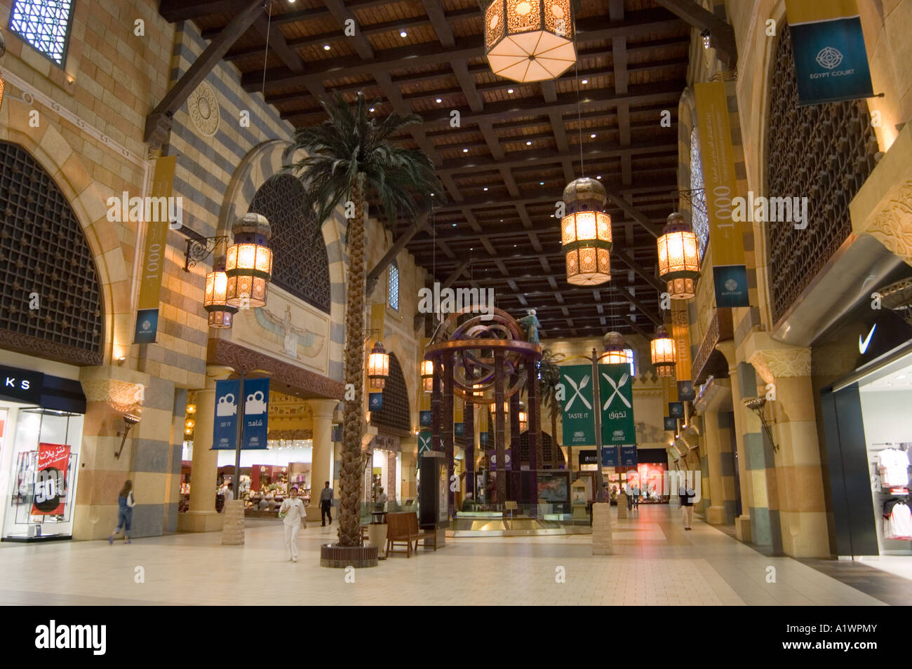Ibn Battuta High Resolution Stock Photography And Images Alamy
