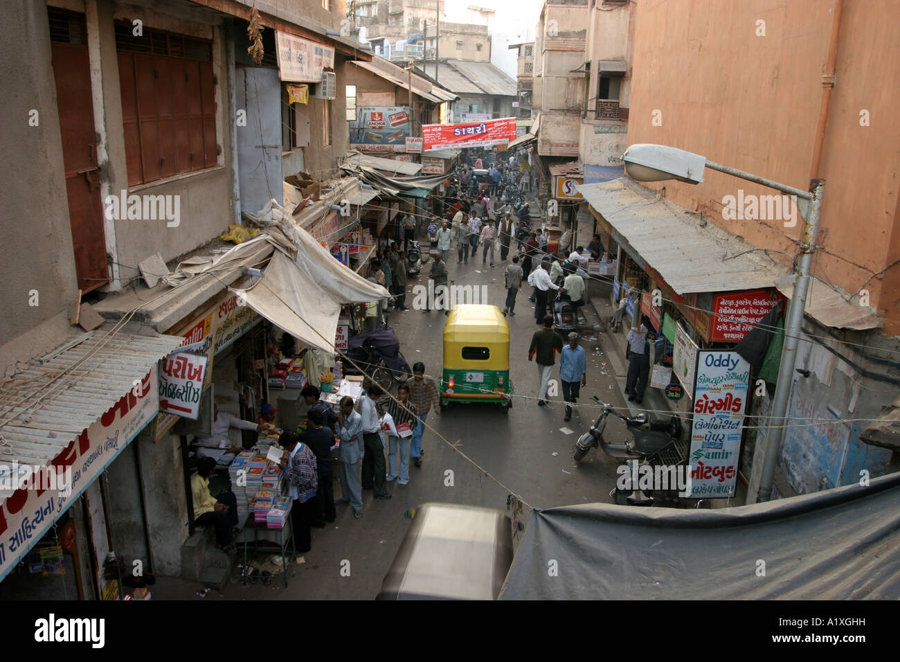 Back streets of India - Stock Image