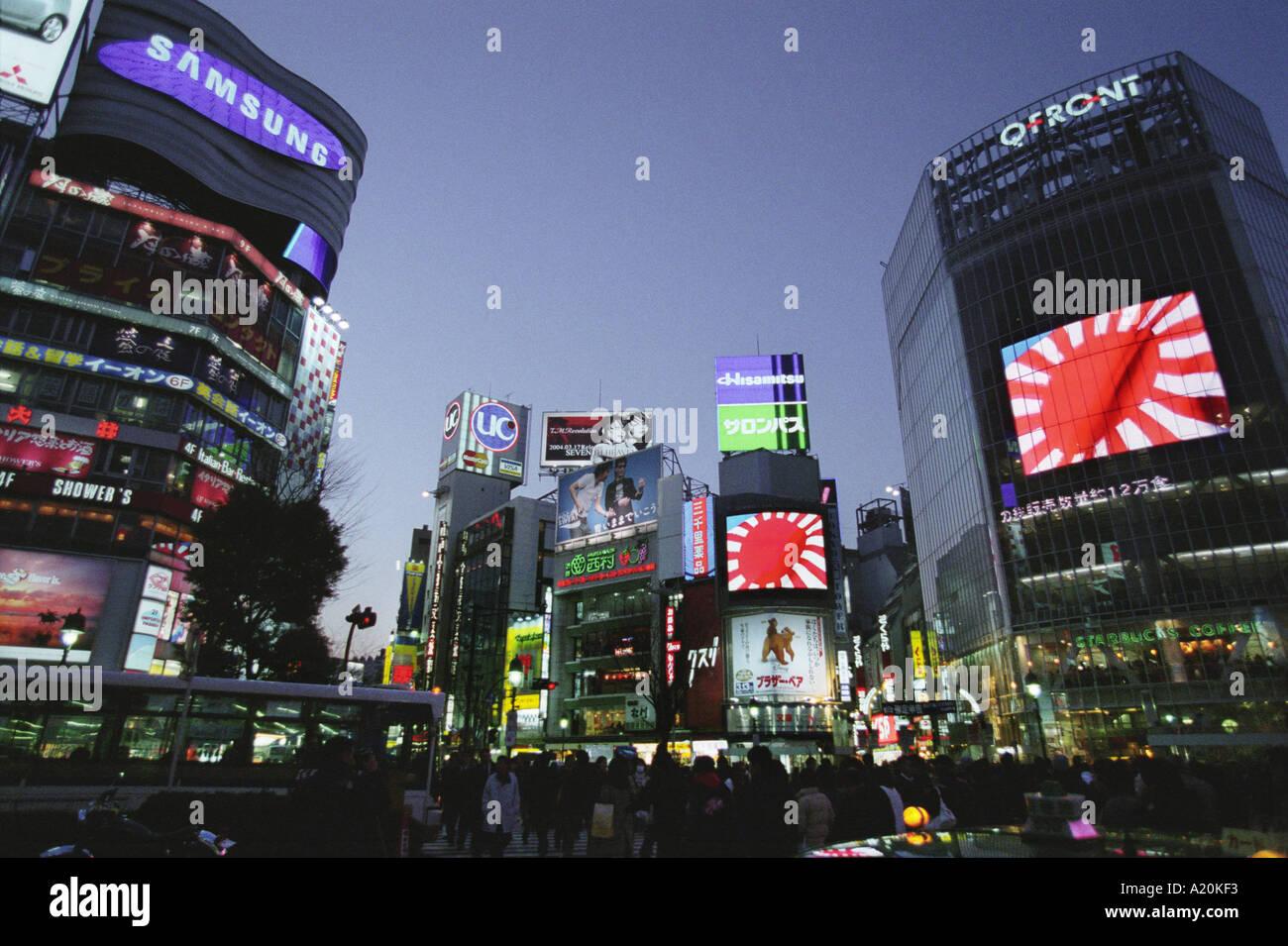 Promo video for Japan Marine Self Defense Force, Shibuya, Tokyo, Japan - Stock Image