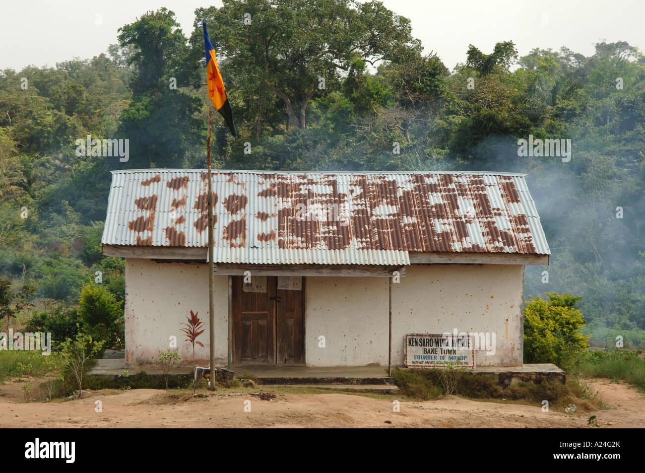 Ken Saro Wiwa memorial Nigeria - Stock Image