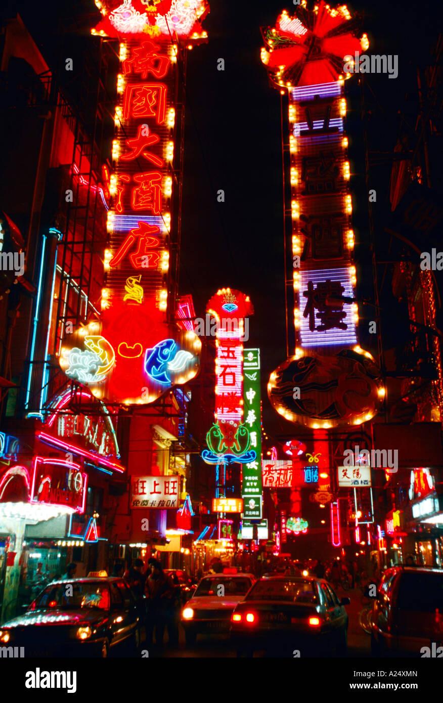 Leuchtreklame Main Shopping Street Zhapu Lu Shanghai China Stock Photo
