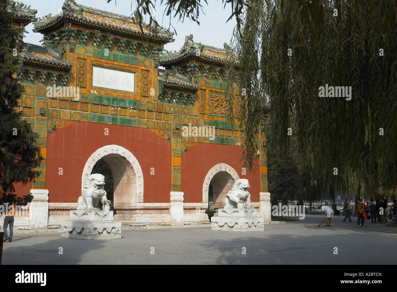 Xiao Xi Tain at Beihai Gongyuan in Beijing China - Stock Image
