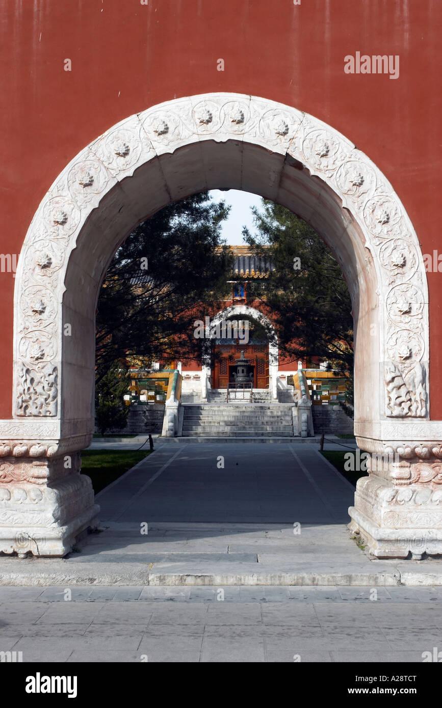 Archway into Xiao Xi Tain at Beihai Gongyuan in Beijing China - Stock Image