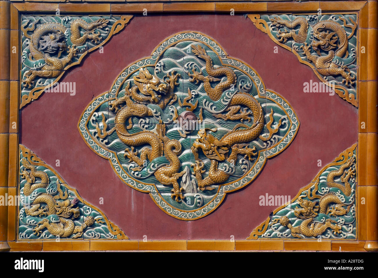 Decorative tiles in the King of Heaven Hall at Beihai Gongyuan in Beijing China - Stock Image