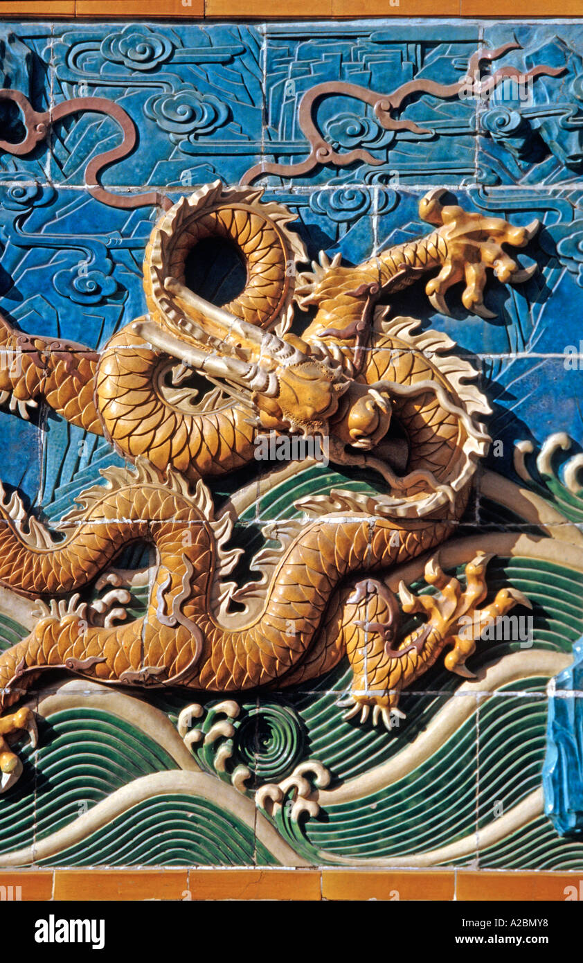 Detail Of Nine Dragons From Dragon Screen Wall In Beijing The Capital Of China - Stock Image