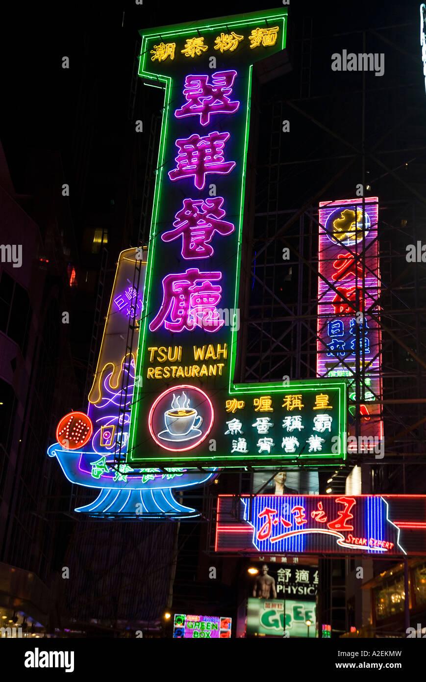 dh Neon sign WAN CHAI HONG KONG Tsui Wah Chinese restaurant