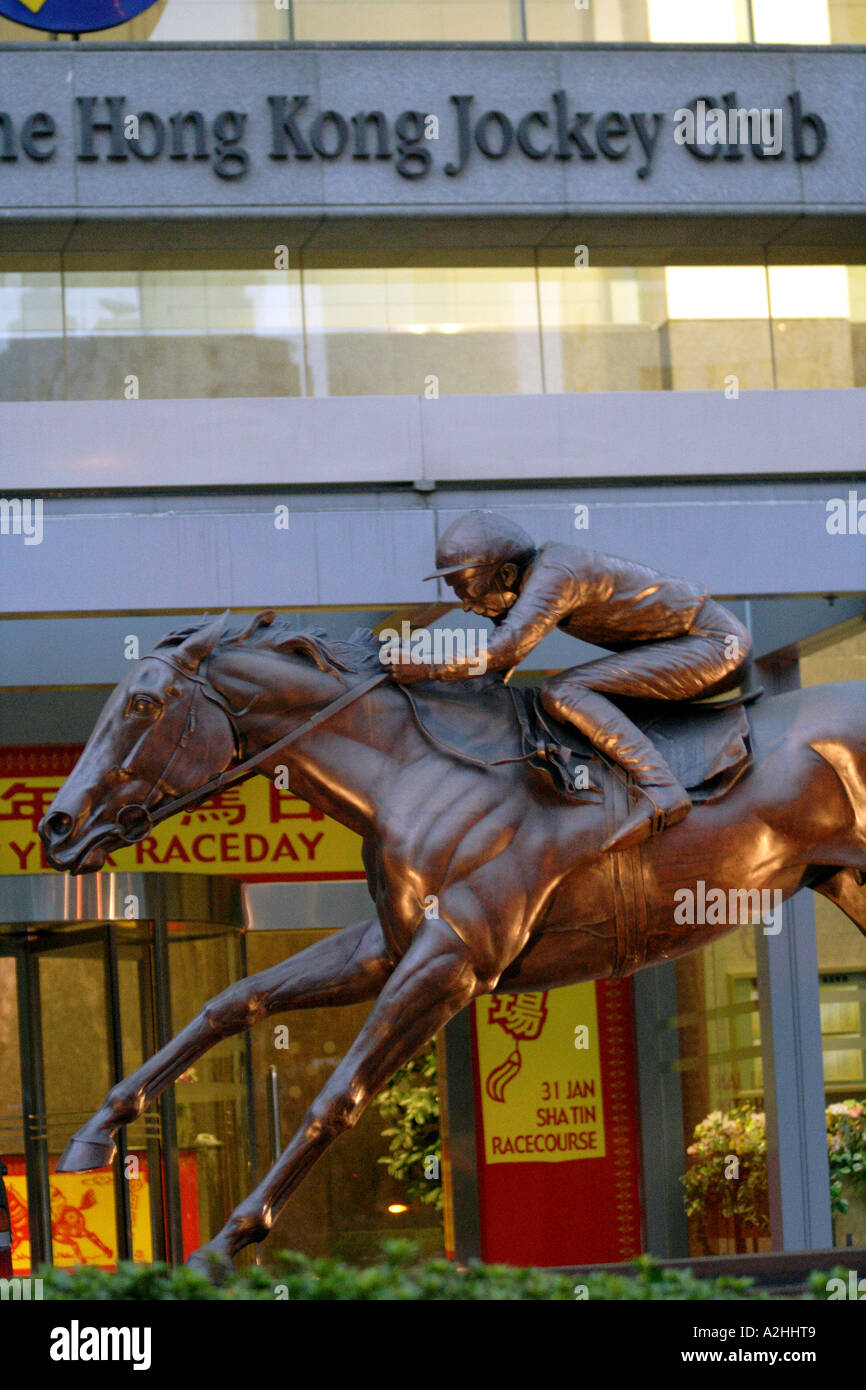 Horseracing sculpture in front of the Hong Kong Jockey Club, Happy Valley, Hong Kong SAR - Stock Image