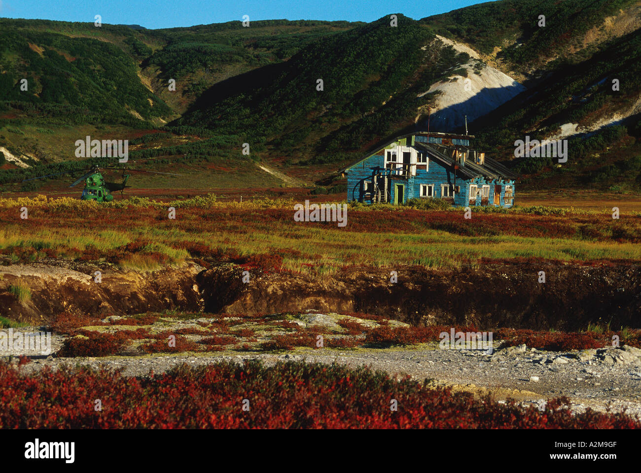 Russia, Kamchatka, remains of the big volcanologist research station - Stock Image