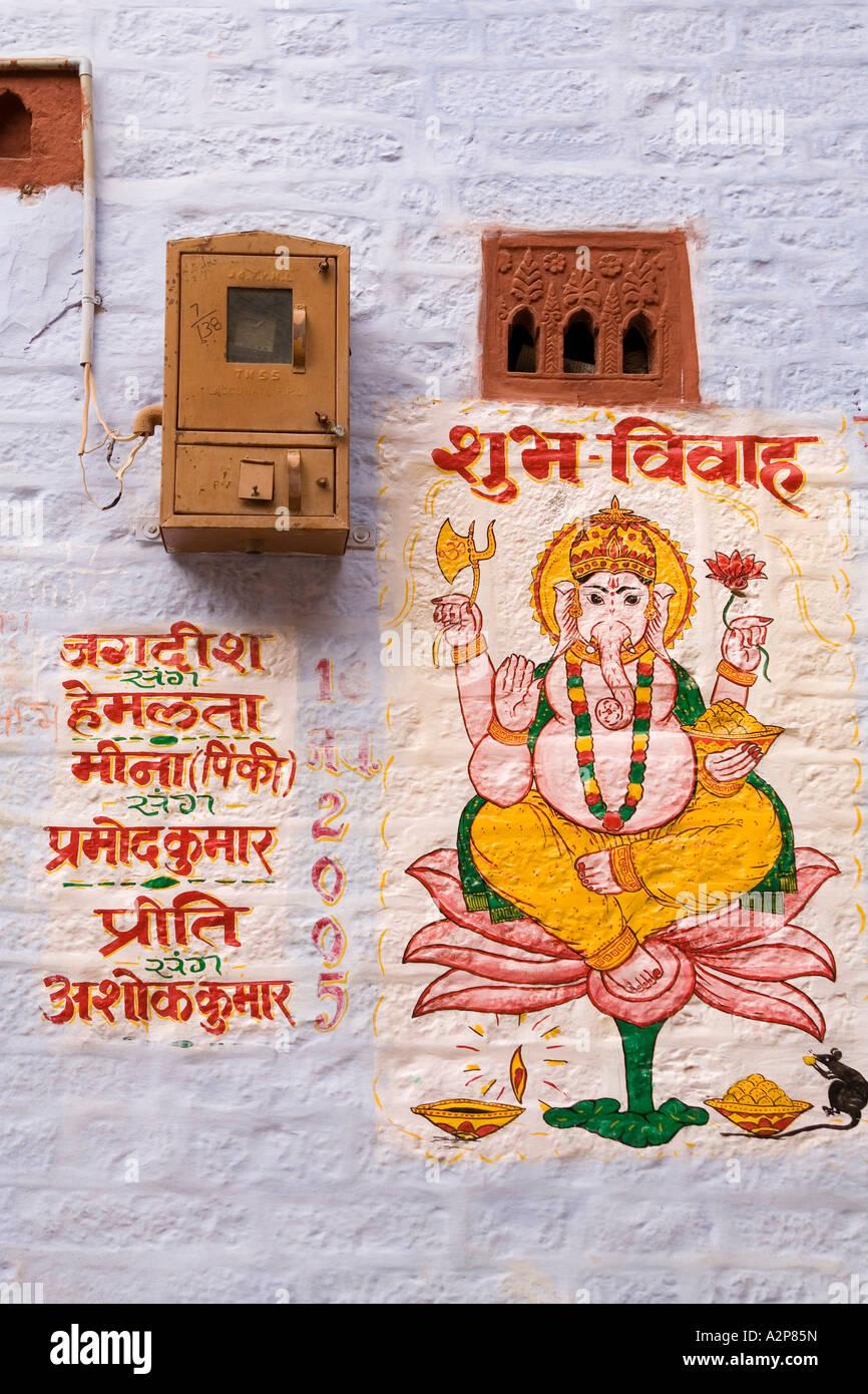 India Rajasthan Jaisalmer religion painting of Hindu god Ganesh on house wall Stock Photo