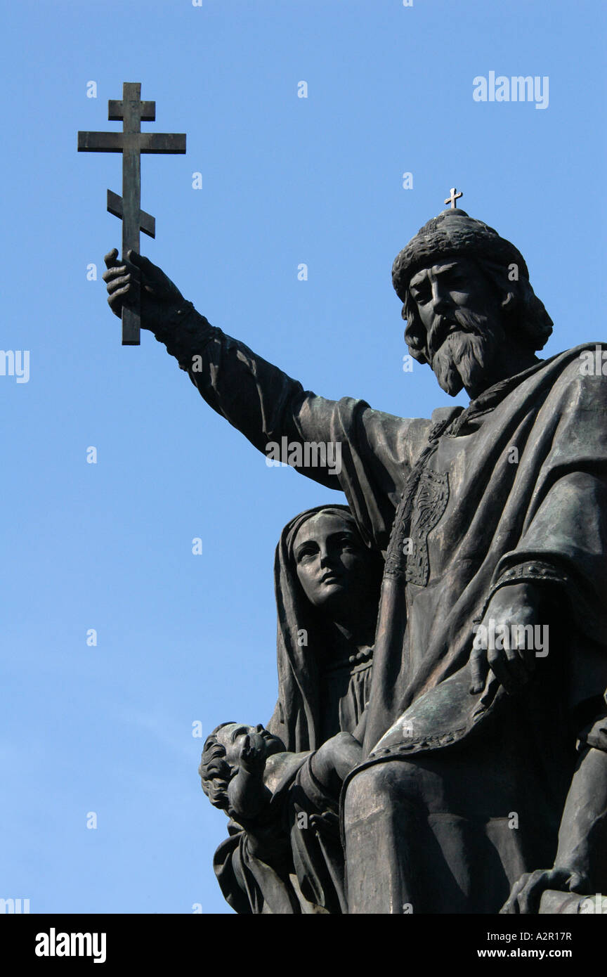 Baptism of Russia by Prince Vladimir the Saint. Detail of the Monument to the Millennium of Russia in Veliky Novgorod, - Stock Image
