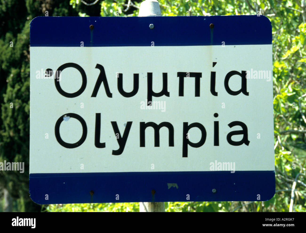 Olypia Olympic games Greek Greece stadion - Stock Image