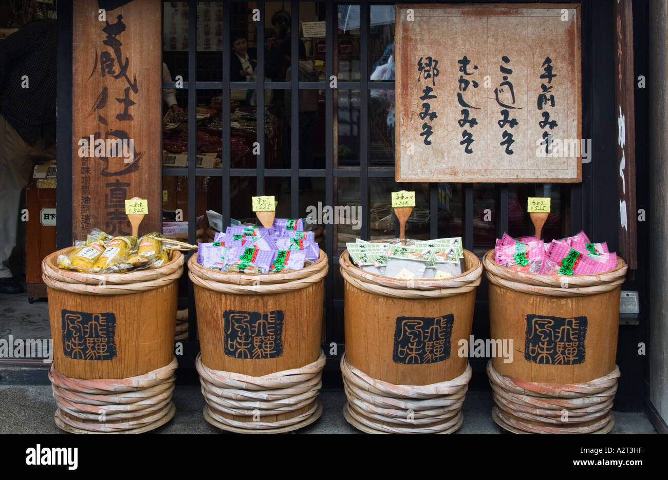Storefront display in the historic mountain town of Takayama Gifu Prefecture JapanStock Photo