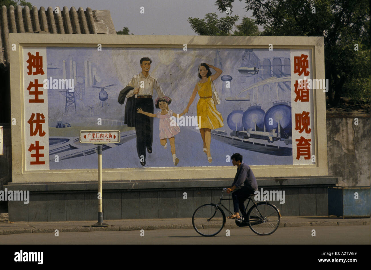 One child policy billboard in China - Stock Image