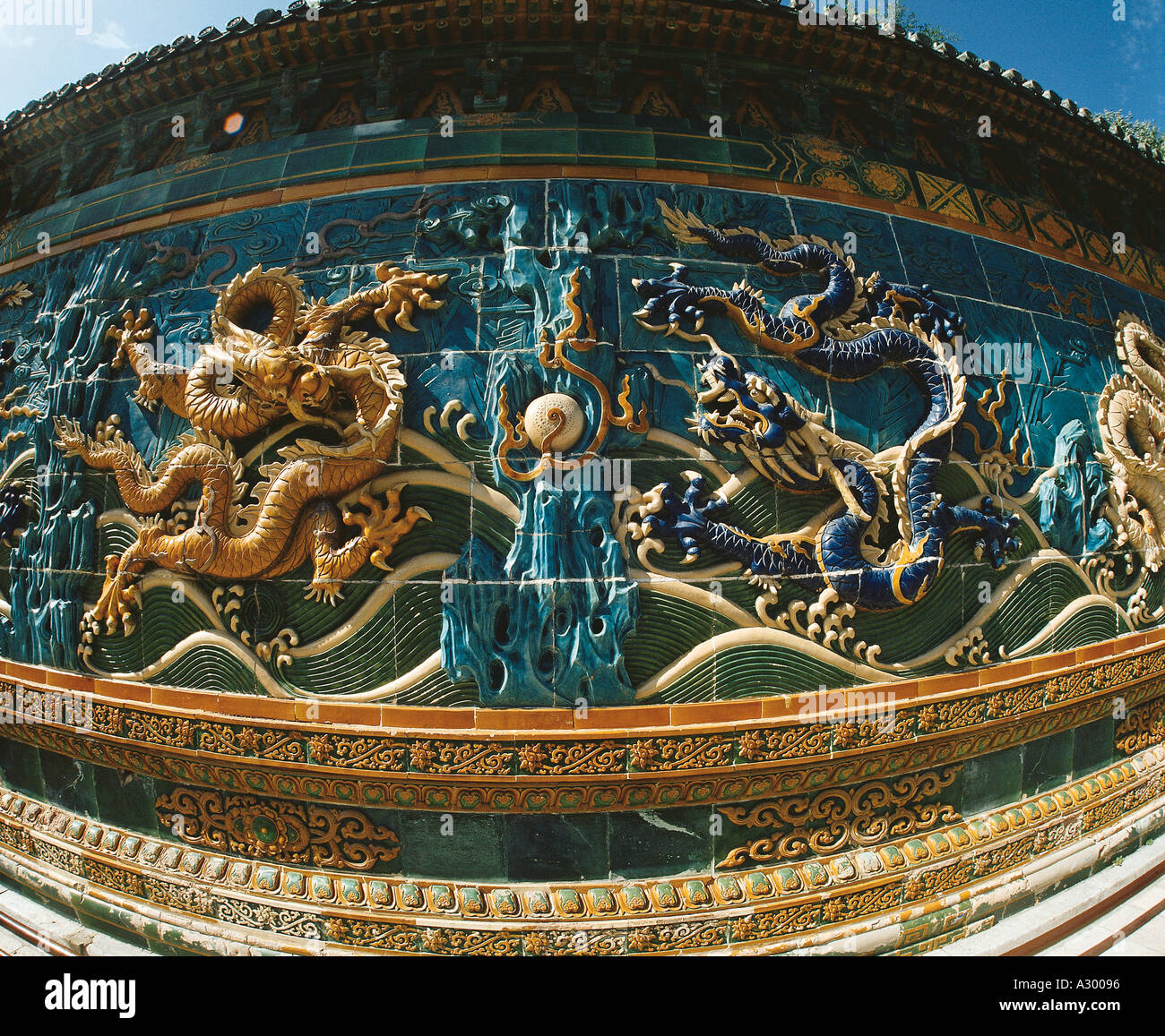 Nine dragon murals in Beihai Park - Stock Image