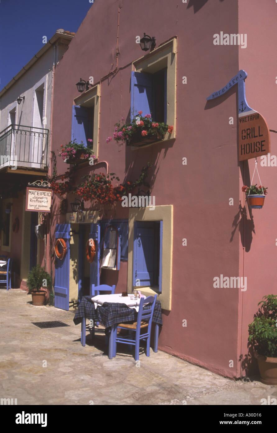 Greek Restaurant Kefalonia Greece - Stock Image