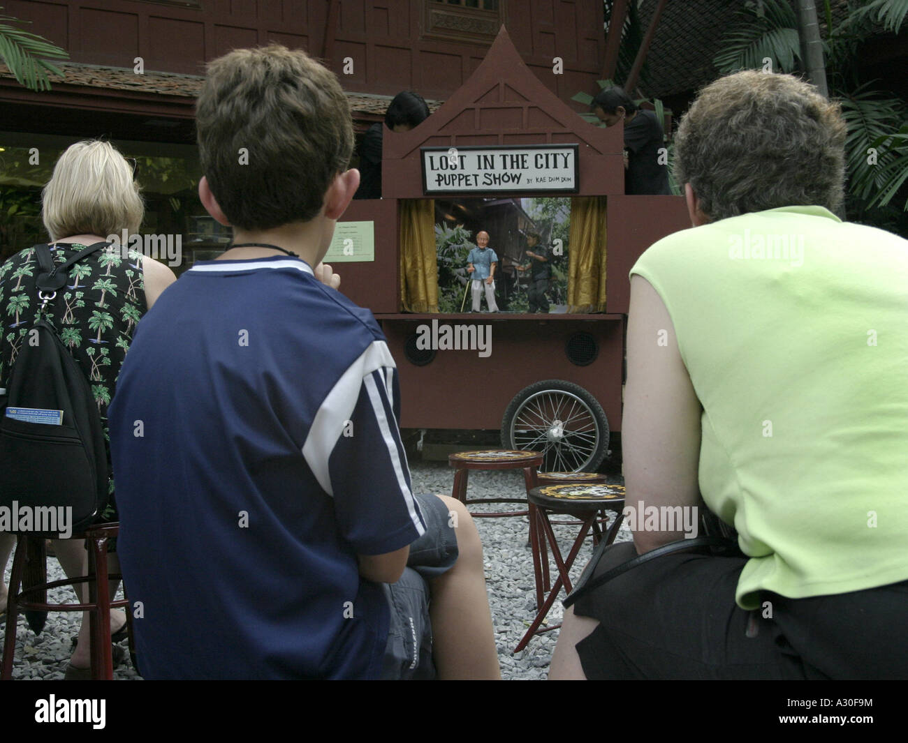'Puppet Show at the Jim Thompson House Museum in Bangkok Thailand' - Stock Image