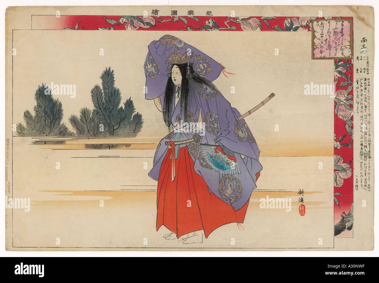 Theatre Exotic Kabuki - Stock Image