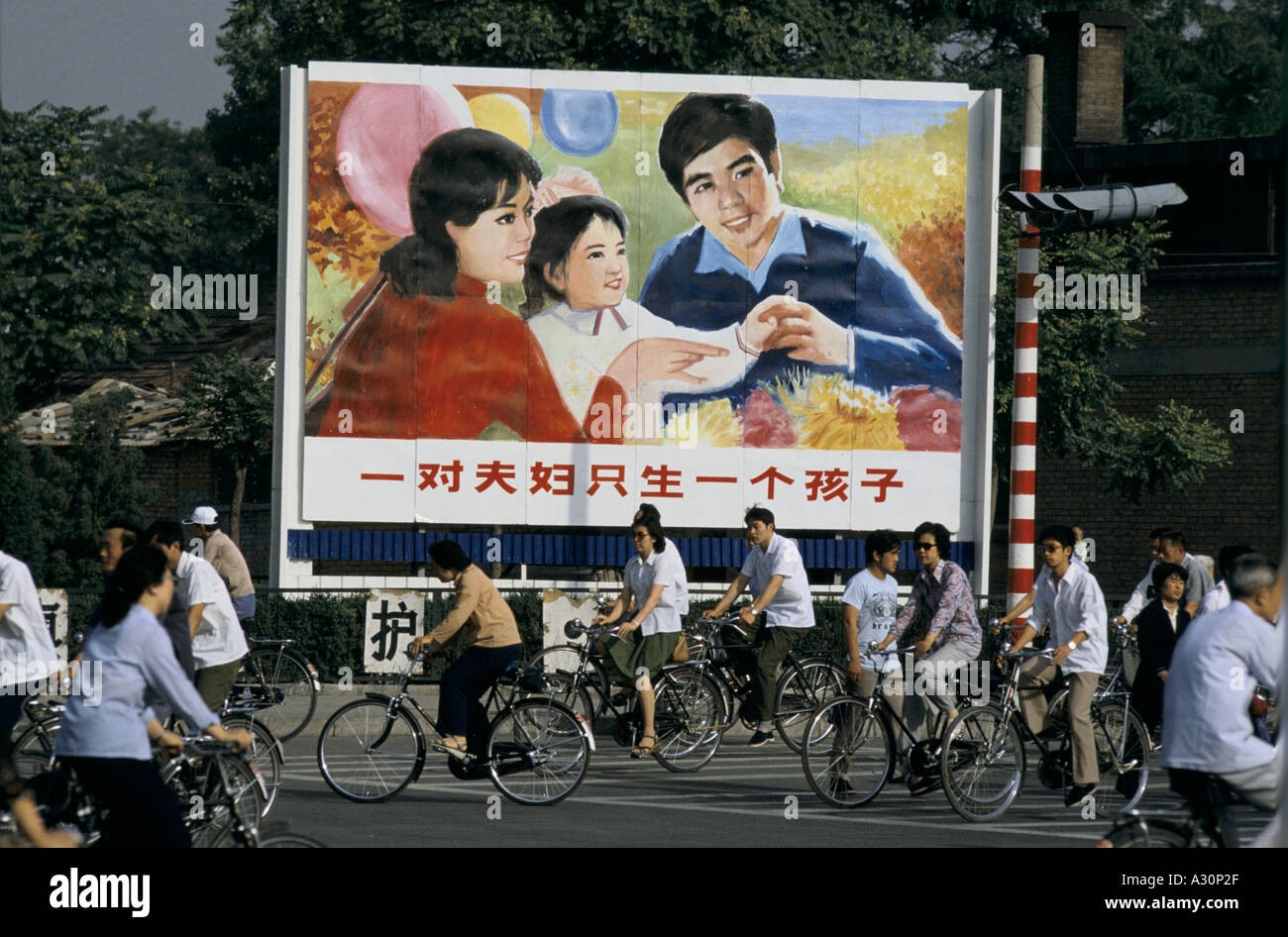Billboard promoting one child policy in China - Stock Image