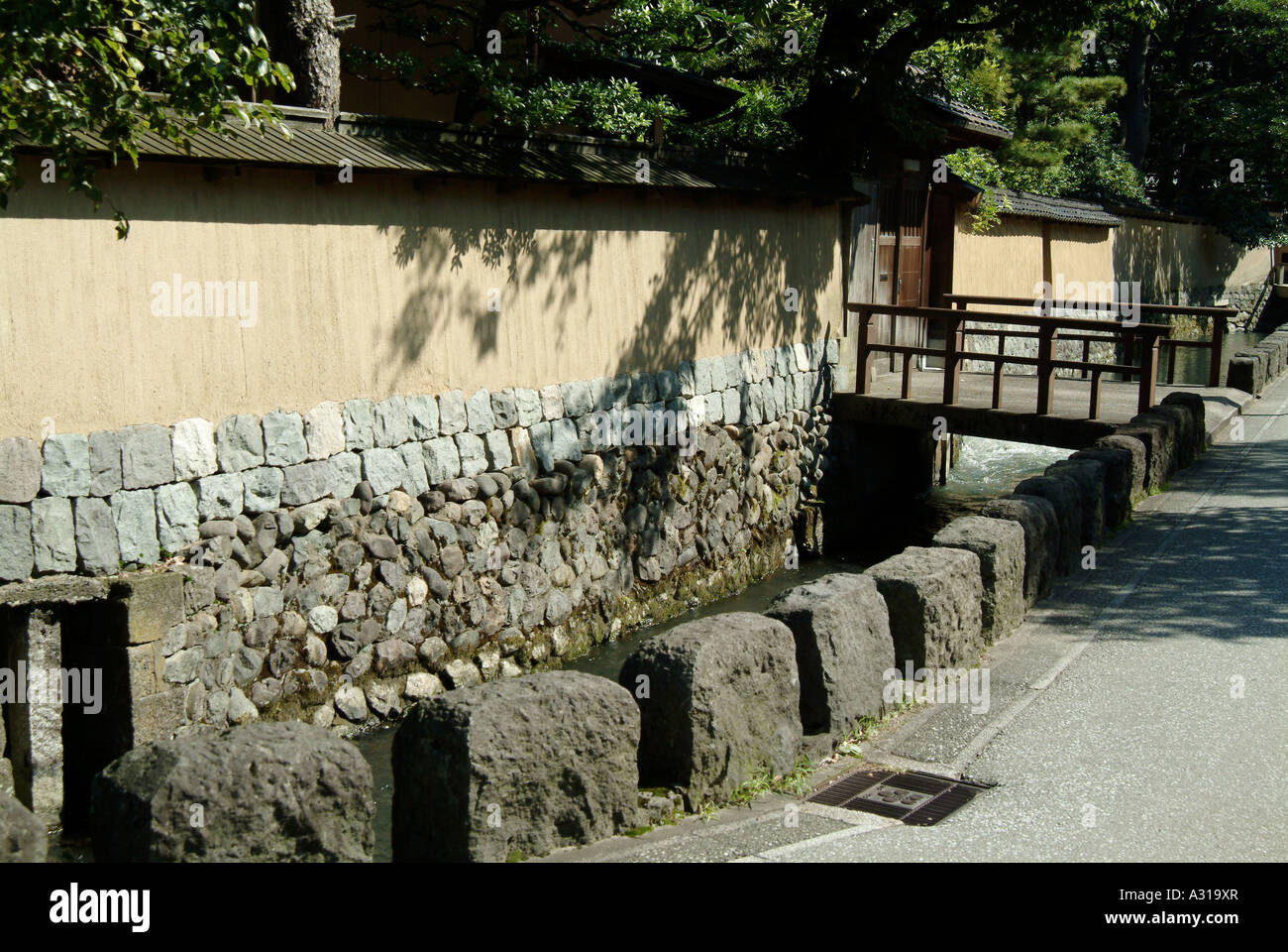 Old samurai's houses at Nagamachi district. Kanazawa. Ishikawa Prefecture. Japan Stock Photo