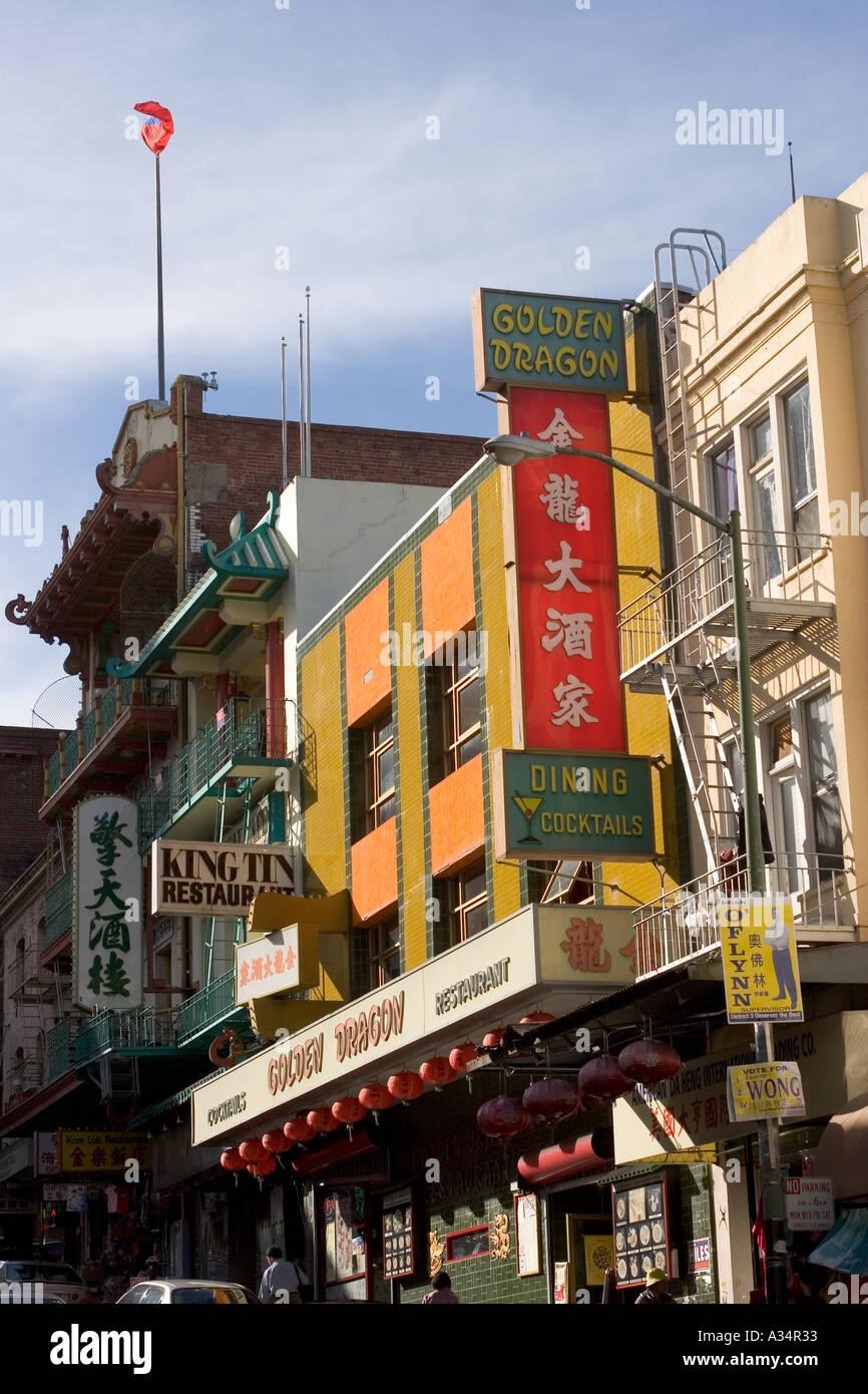 golden dragon chinatown ukiah